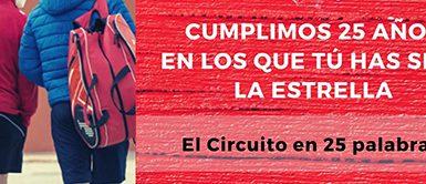 ElCircuitoYyo